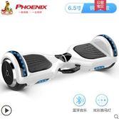 平衡車智慧電動平衡車兒童雙輪體感漂移思維車越野代步車igo時光之旅