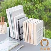 【2片裝】書立書架桌上書本收納支架簡約擋板書靠書夾學生用【宅貓醬】