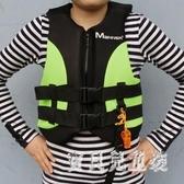 救生衣 浮潛背心漂流衣釣魚馬甲小孩男女浮水衣TA1044『寶貝兒童裝』