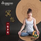 軟木小號圓形瑜伽墊迷你mini打坐冥想倒立平板支撐護手肘墊【創世紀生活館】