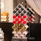 口紅收納盒防塵網紅桌面裝化妝品的盒子帶蓋多格整理唇釉口紅架 夢幻小鎮