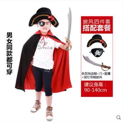 熊孩子❤cosplay萬聖節兒童服裝親子裝(主圖款13)90+新款海盜帽+眼罩+刀