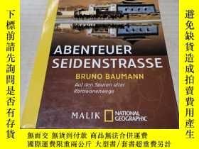 二手書博民逛書店Abenteuer罕見Seidenstraße: Auf den Spuren alter Karawanenwe
