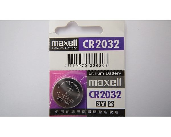 全館免運費【電池天地】MAXELL日本製 手錶電池 鈕扣電池  CR2032   一顆
