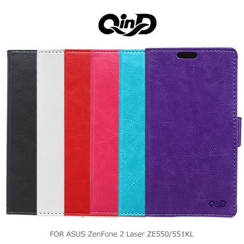 QinD ASUS ZenFone 2 Laser ZE550/551KL 水晶帶扣插卡皮套 磁吸可站立 全包覆手機保護皮套