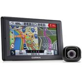 GARMIN NUVI 4592R Plus Wi-Fi(附16G)多媒體衛星導航