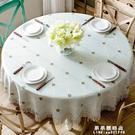 餐桌布 美式大圓桌桌布棉麻圓形餐桌布藝小園茶幾家用歐式長方形台布橢圓【果果新品】