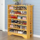 七層木製鞋架 鞋櫃 木製鞋櫃 鞋架鞋櫃【YV9728】快樂生活網