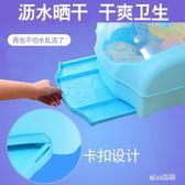 嬰兒奶瓶收納箱帶蓋防塵寶寶餐具奶瓶用品  JL2459『miss洛雨』TW