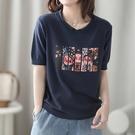 臉譜印花圓領短袖針織衫針織上衣T恤韓版【75-14-85499-21】ibella 艾貝拉