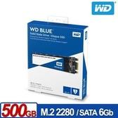【綠蔭-免運】WD SSD 500GB M.2 SATA 3D NAND固態硬碟(藍標)