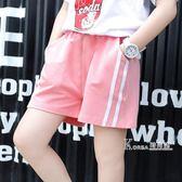 女童短褲夏裝薄款新款兒童外穿熱褲寬鬆運動褲中大童夏季褲子 Korea時尚記