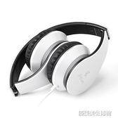 C16耳機頭戴式 重低音手機音樂有線耳麥帶麥電腦通用