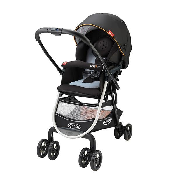 【愛吾兒】Graco CITIACE CTS 小珍珠 購物型雙向嬰幼兒手推車 城市商旅