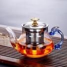 茶壺 玻璃泡茶壺不銹鋼過濾煮茶器加厚耐高溫家用燒水單壺紅茶功夫茶具【快速出貨八折下殺】