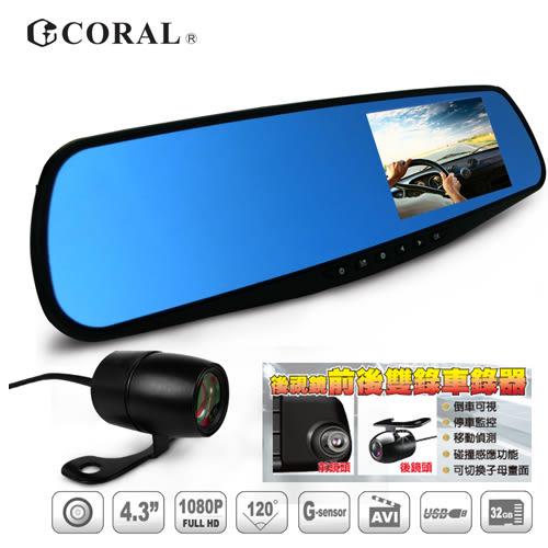 CORAL R2雙鏡頭後視鏡型行車紀錄器【愛買】