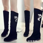 秋冬顯瘦平底內增高磨砂長筒靴女士厚底楔形水?中長靴黑色高筒靴 卡布奇諾