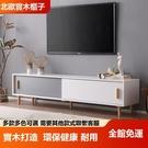 電視櫃 茶幾組合現代簡約客廳家用小戶型經濟型實木腿電視機櫃【八折搶購】