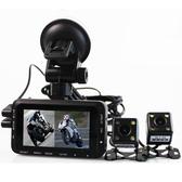 機車行車記錄儀 DV168摩托車行車記錄儀雙鏡頭攝像頭車載記錄儀