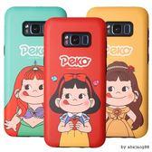 正版授權 不二家公主 iX i8 i7 iPhone X 8 7 Plus 三星 S9+ S8+ Note5 Note8 雙層保護殼 手機殼 A0842501
