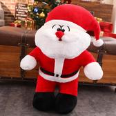 新款2019聖誕老人公仔樹毛絨玩具玩偶布娃娃兒童聖誕節禮物送女生