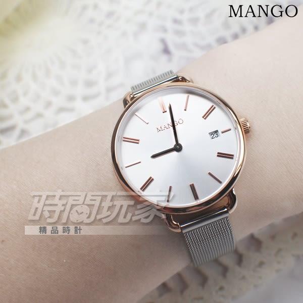 MANGO 米蘭城市 不鏽鋼時尚腕錶 簡約風格 女錶 防水手錶 玫瑰金x銀 日期顯示窗 MA6725L-80