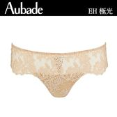 Aubade-極光鑲鑽S-L蕾絲大版丁褲(肤)EH