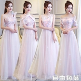 伴娘服 2020新款宴會閨蜜裝連身裙禮服超仙氣質 粉色禮服 自由角落