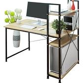 120X60側架書桌電腦桌.雙向側櫃書桌.工作桌收納架書櫃.兒童寫字桌子.家具傢俱推薦哪裡買ptt