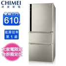 CHIMEI奇美610升1級變頻三門電冰箱 UR-P61VC1~含基本安裝+舊機回收