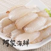 大蟹管肉400g±10%/嚴選品質#蟹肉#蟹肉棒#蟹管肉#炒菜#鍋物#三鮮熱炒