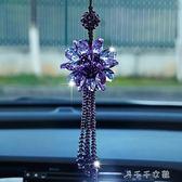 汽車掛件水晶新款車內飾品車載掛件車用吊墜車上掛飾後視鏡車掛女「千千女鞋」