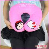 《現貨》Hello Kitty 凱蒂貓 櫻桃小丸子正版 U型枕 頸枕 U形枕 抱枕 娃娃 靠枕 B16295