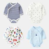 【618好康又一發】嬰兒衣服春裝長袖包屁衣3-6個月新生兒睡衣