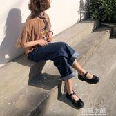 原宿小皮鞋女學生韓版百搭ulzzang大頭鞋學生復古瑪麗珍單鞋平底 藍嵐