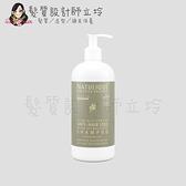 立坽『頭皮調理洗髮精』NATULIQUE 抗脫活化洗髮露500ml HS05