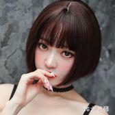假發女短發bobo頭波波頭網臉鎖骨發發型修臉蓬鬆自然發套 QQ8904『MG大尺碼』