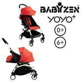 法國【BABYZEN】YOYO-Plus手推車+套件-白腳 (橘紅)