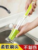 杯刷 長柄瓶刷360度旋轉清潔洗水杯奶瓶玻璃杯矽膠刷子廚房小工具 享購