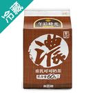 光泉午后時光-重乳可可奶茶400ML【愛買冷藏】