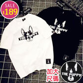 BOBO小中大尺碼【7714】寬版狗狗休閒T恤-共2色