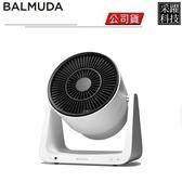 BALMUDA GreenFan C2 百慕達 循環扇 風扇 落地扇 電風扇 新品上市