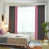 窗簾北歐風格窗簾遮光臥室拼接棉麻客廳窗簾成品簡約現代