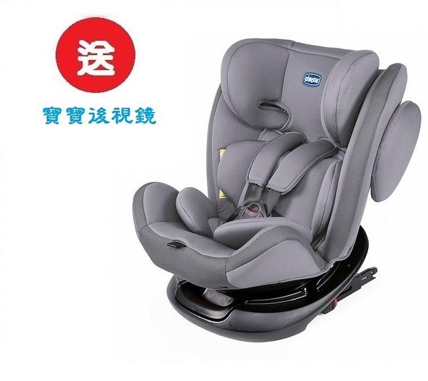 Chicco Unico 0123 Isofit安全汽座 (大理灰CBB79848.84) 7990元送寶寶後視鏡