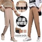 EASON SHOP(GW2012)實拍新款雪紡高腰西裝長褲女小哈倫褲休閒寬鬆蘿蔔小腳直筒九分褲黑褲卡其色杏色