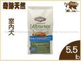 寵物家族*-Ultramix奇跡天然寵物食品-室內犬配方5.5lb-送奇跡400g*1(口味隨機)