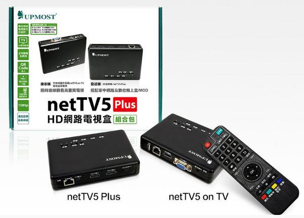 [ 中將3C ]   Uptech 登昌恆netTV5 Plus HD網路電視盒組合包  ( NETTV5-HD+ONTV )