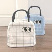 (超夯大放價)便當包帆布便當包格子款學生飯盒袋午餐包 帆布包手提飯盒包手拎媽咪包