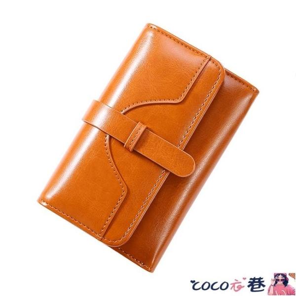 熱賣錢包女短款2021新款女士三折大容量韓版時尚多功能折疊學生零錢夾 coco