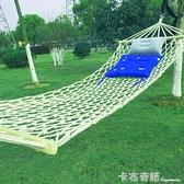 單人網床吊床戶外成人兒童漁網式單人防側翻木棍吊床雙人網狀秋千